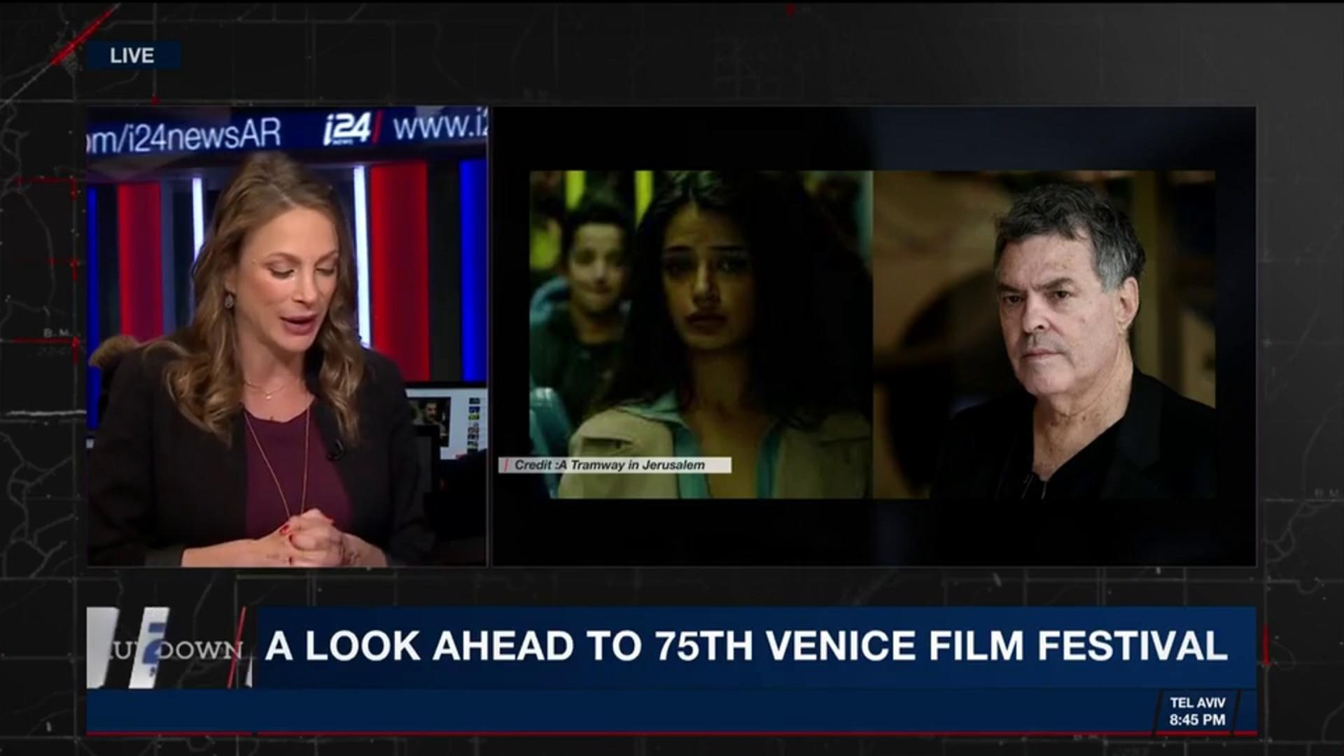 THE RUNDOWN   'The Unorthodox' opens Jerusalem Film Festival