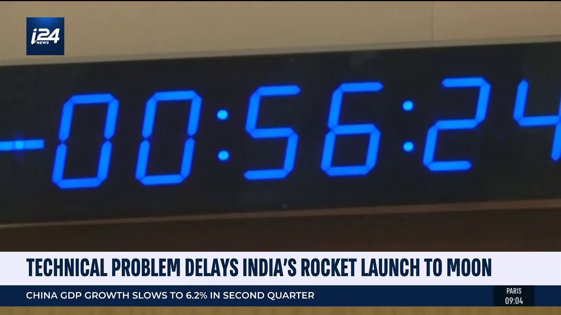 i24NEWS DESK | Technical problem delays Indias' rocket