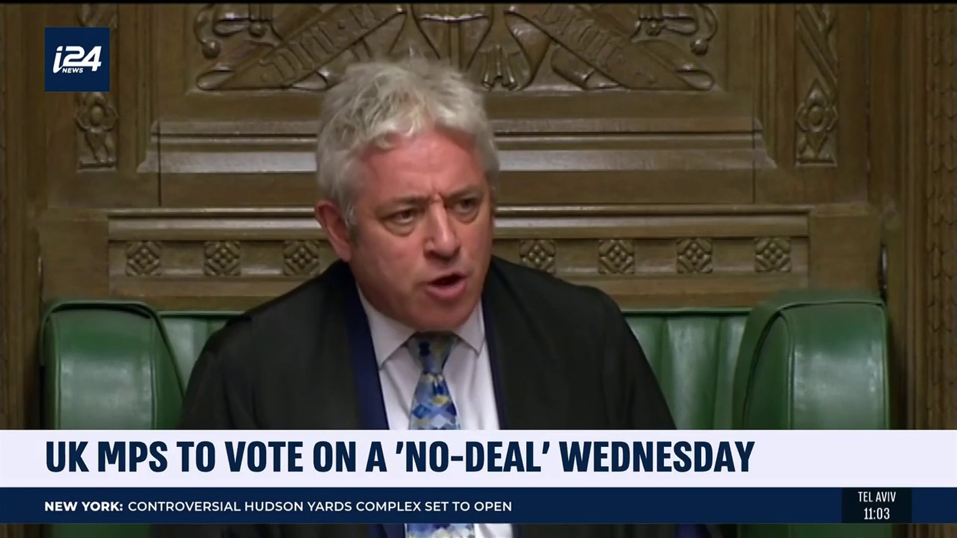 i24NEWS DESK | UK MPs to vote on a 'no-deal' Wednesday