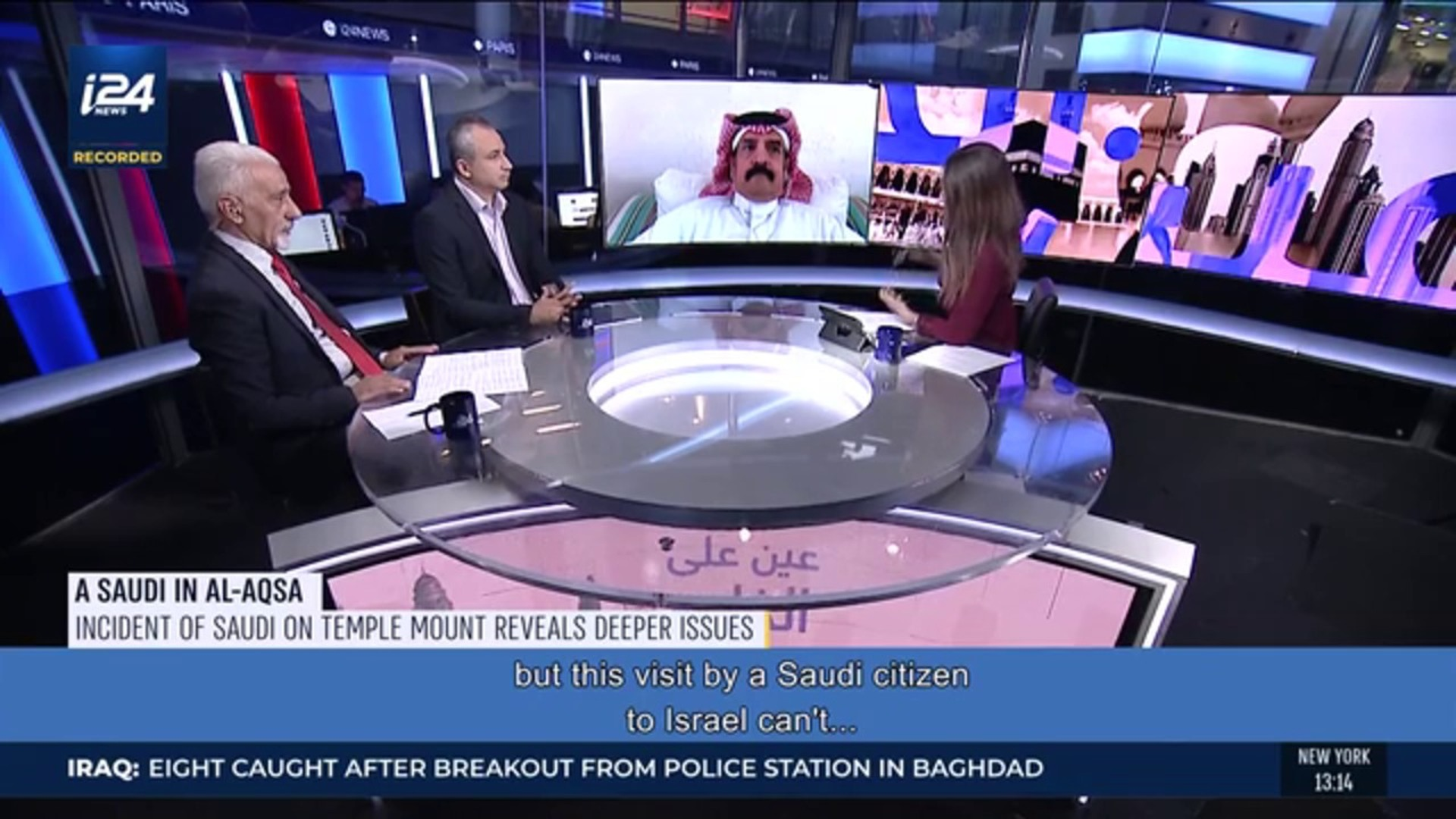 BEST OF THE ARABIC CHANNEL   Sunday, August 4th 2019   I24NEWS