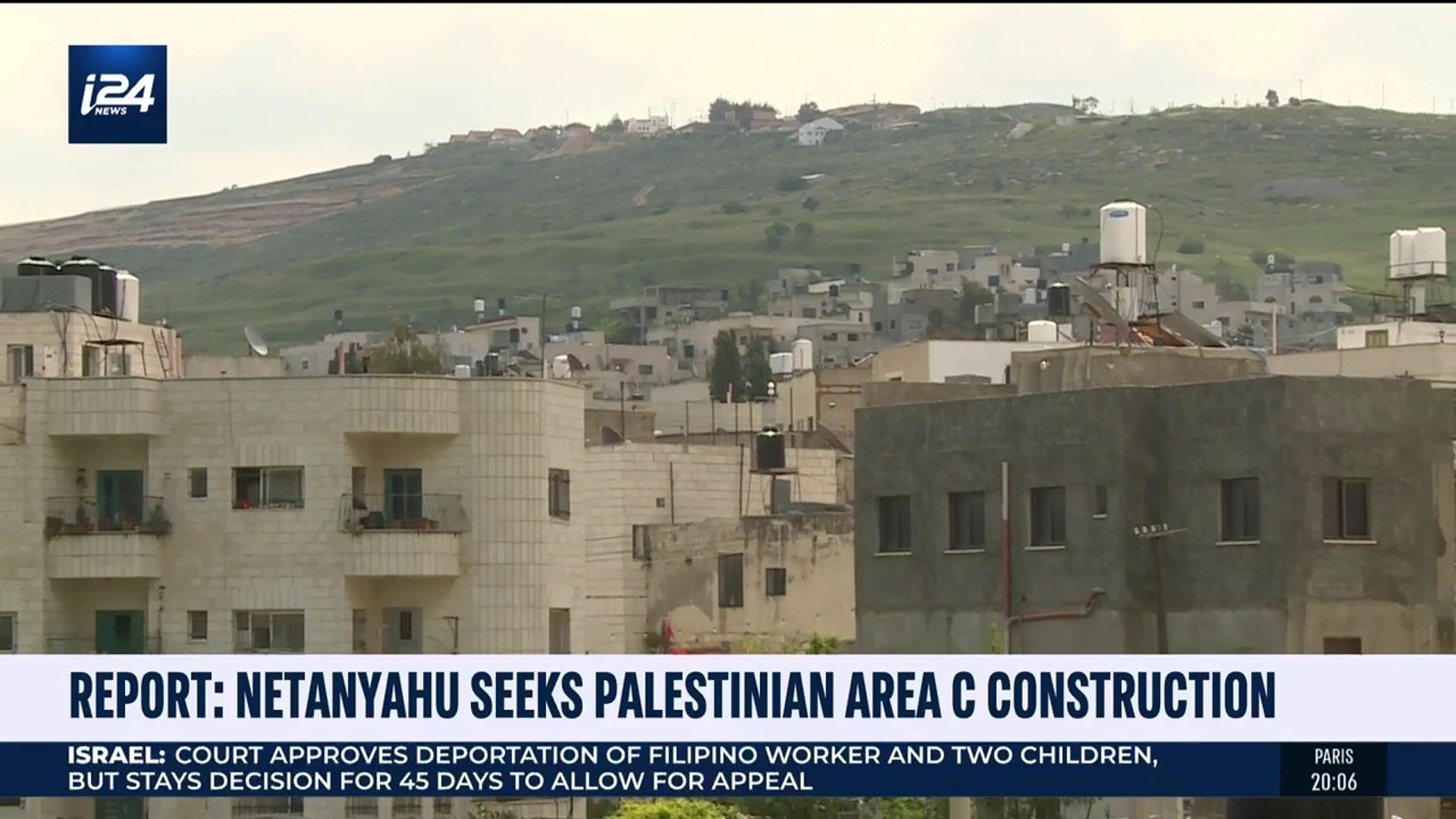 Israel to allow Palestinian building in Area C   July 30   I24NEWS