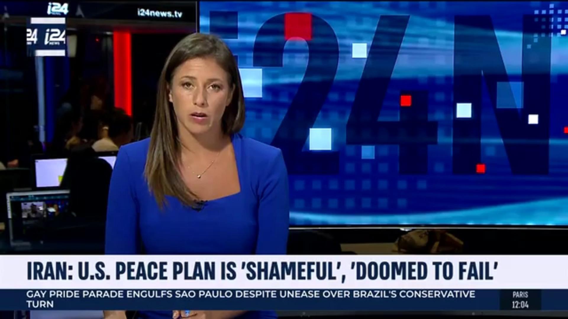 i24NEWS DESK   Criticism follows U S  release of economic peace plan