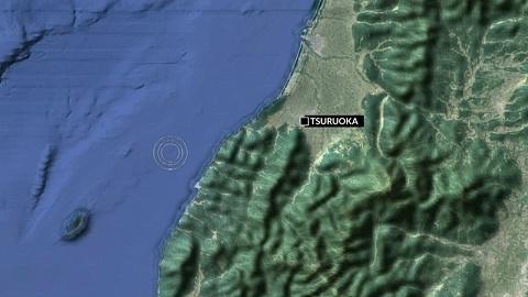 Tsunami warning lifted after Japan earthquake   Sky News Australia
