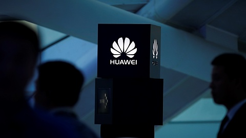 Huawei launches own operating system   Sky News Australia