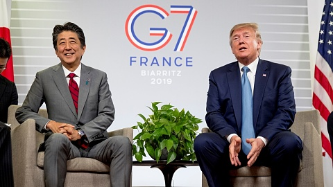 US and Japan secure beef, pork, agriculture trade deal at G7 | Sky News Australia