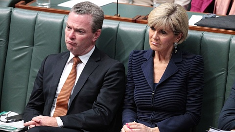 Top bureaucrat to give evidence in Pyne, Bishop ministerial misconduct inquiry | Sky News Australia