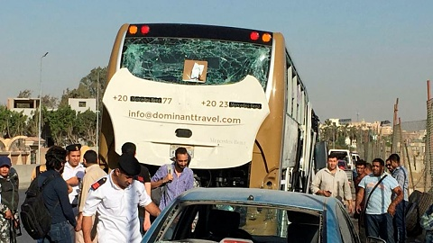 Foreign tourists hurt in bus blast near Egypt's pyramids | Sky News Australia