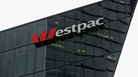 Westpac wins responsible lending case | Sky News Australia