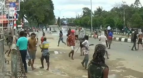 Mass prison break in Indonesia | Sky News Australia
