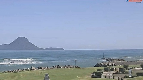 New Zealand prepares for possible tsunami following three earthquakes   Sky News Australia