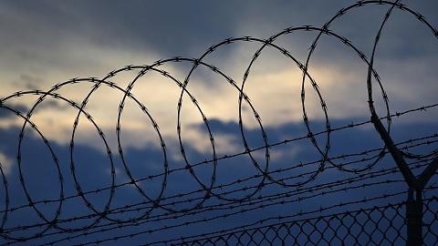 New jail slated for south east Qld | Sky News Australia
