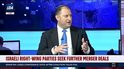 The Spin Room | I24NEWS