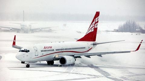 Russia temporarily bans Georgian airlines | Sky News Australia