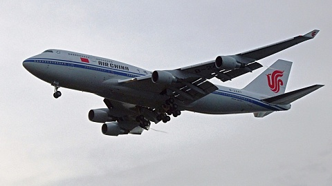 'Do not travel': Australian government warns against travel to China | Sky News Australia
