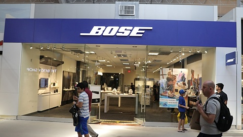 Bose closes more than 100 stores | Sky News Australia