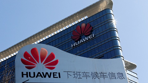 Huawei declares it will 'dominate' | Sky News Australia
