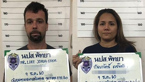 Couple receive death penalty for drug smuggling