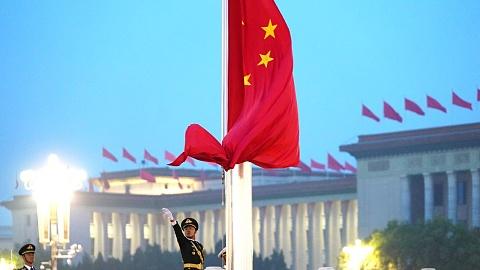 Experts warn China may invade Taiwan amid American chaos | Sky News Australia