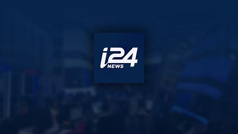 Live | I24NEWS
