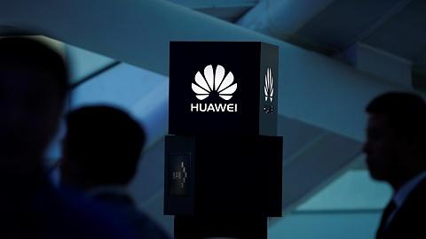 Australia urges UK to ban Huawei | Sky News Australia