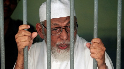 Leader of group behind Bali bombings reportedly granted early parole